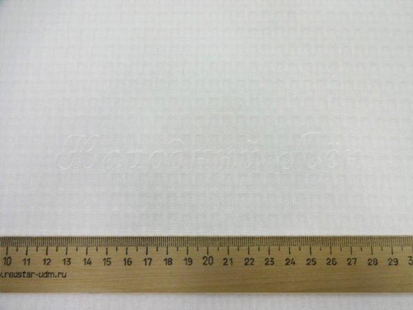 Ткань вафельная отбеленная ширина 150 см