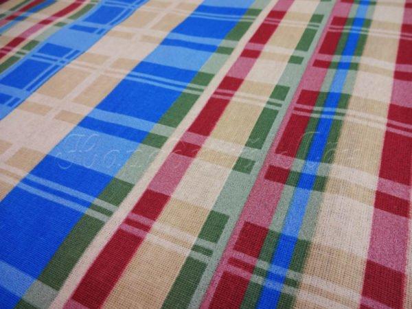 """Ткань для постельного белья, ширина 2.2м """"ТЕМП"""""""