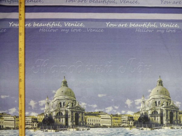 "Фото 5 - ""Перкаль"", ""Венеция"", ширина 2.2м."