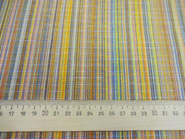 Фото 5 - Ткань пестротканная (желтая).
