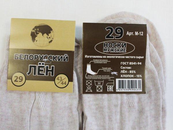 Фото 6 - Беларусь носки мужские А-45 лён.