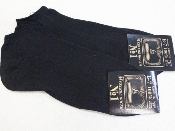 Фото 3 - Носки мужские укороченные гладкие хлопок Б-7.