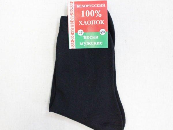 Носки мужские уплотненные 100% хлопок Нх-10 черные гладкие