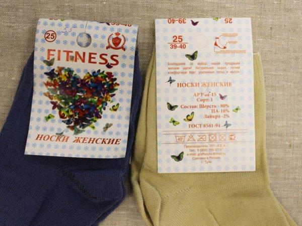 Фото 5 - Фитнес носки женские тонкая шерсть.