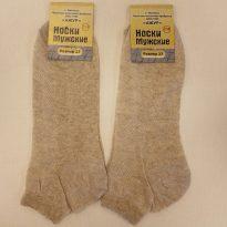 Фото 12 - Носки мужские укороченные.