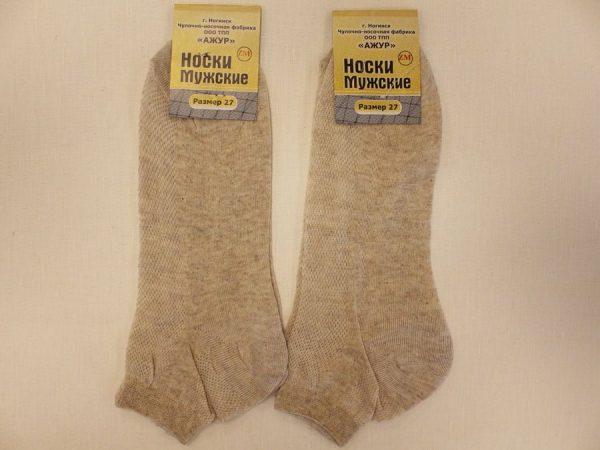 Фото 3 - Носки мужские укороченные.