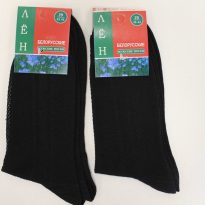 Фото 15 - Беларусь носки мужские, лён, чёрные.