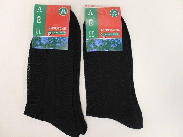 Фото 3 - Беларусь носки мужские, лён, чёрные.