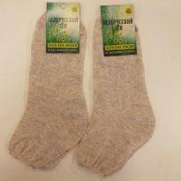 Фото 23 - Беларусь носки женские лен со слабой резинкой.