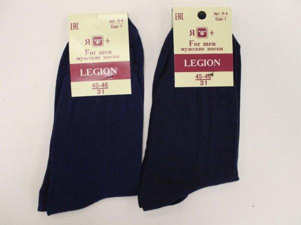 Фото 6 - Легион носки мужские черные.