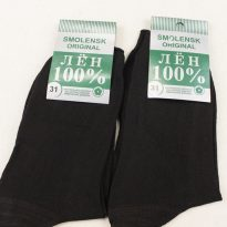 Носки мужские черные лен 100% (Смоленск)