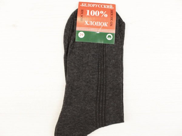Фото 7 - Носки мужские тёмно-серые хлопок 100%.