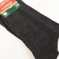 Носки мужские тёмно-серые хлопок 100%