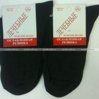 Носки мужские лечебные с ослабленной резинкой