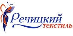 """""""Речицкий текстиль"""" Беларусь"""
