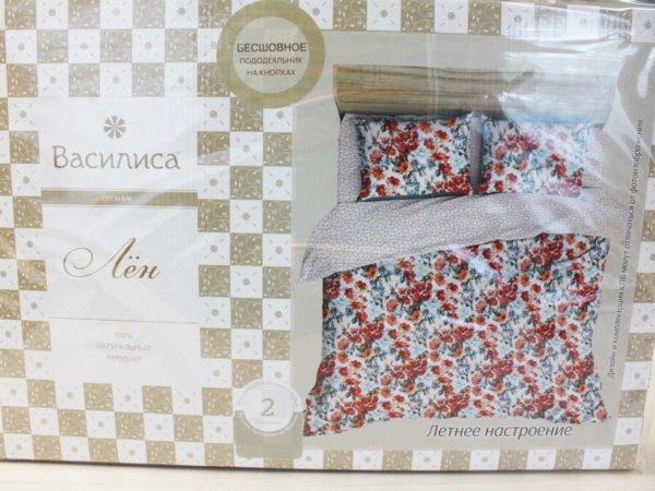 """Фото 5 - Комплект льняного постельного белья """"Летнее настроение"""", 2 сп с европростыней."""