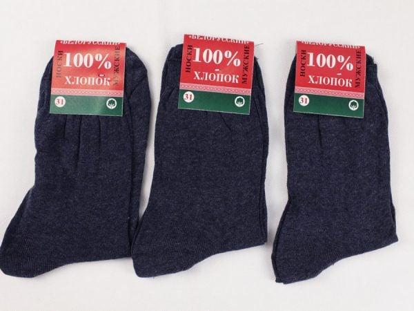 """Фото 4 - Носки мужские 100% хлопок """"джинс""""."""
