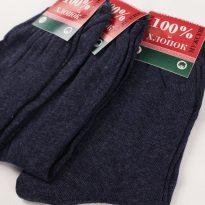 """Фото 13 - Носки мужские 100% хлопок """"джинс""""."""