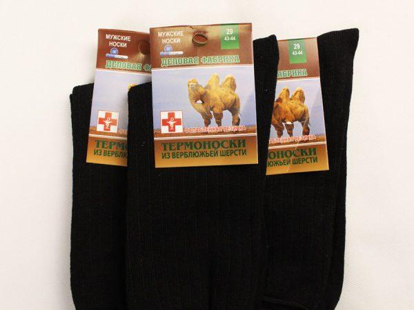 Фото 5 - Термоноски мужские верблюжья шерсть с ангорой со слабой резинкой м-8.